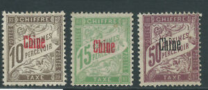 FRENCH PO's CHINA 1901/7 SG24/25/28 10c/15c/50c Post Dues opt mint no gum cat£66