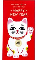 Hallmark Lunar New Year Greetings Card - 6 Pack x 2 - 12 Total Cards!
