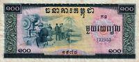Vintage Rare Banknote Cambodia AU+ 1975 100 Riels Pick 24