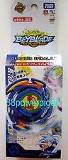 Takara Tomy Beyblade Burst B-00 WBBA Limited Danzer Spiral .S.T US Seller