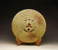 "9.55"" Wonderful Old Chinese Carved Carp 福禄寿禧 Serpentine Jade Round-Shape Bi"