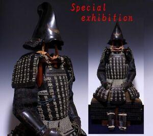 Japan Antique Edo Eboshi kabuto Yoroi set koshirae armor katana samurai Busho