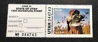 WTDstamps - UTAH 1994 - State Duck Stamp - Mint OG NH **HUNTER TYPE**