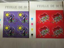 2010 8 timbres AUTOADHESIFS NEUFS**  LANVIN 386/387