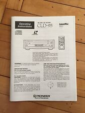 Owners Operating Manual For PIONEER ELITE CLD-95,RARE
