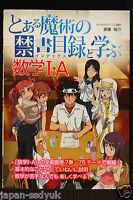 2WT Anime Isekai Maou to Shoukan Shoujo no Dorei Majutsu Rem Galleu Pillow Case