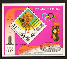 Mongolia 1980, Olympic games Moscow Wrestling Los Angeles 1984,S/sheet, MNH SH34
