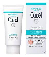 Kao Curel Face Wash Makeup Remover Cleansing Gel 130g Japan
