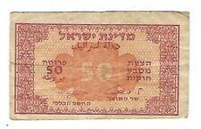 New listing Israel - 50 Prutah 1952