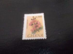 GHANA 1995 SG 2161B FLOWER  MNH