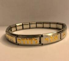 Hebrew Jewish Messianic Charm Bracelet I am my beloved's my beloved is mine