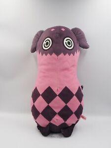 "Tipo Teepo Tales Of Xillia MB2302 Bandai Large Plush 16"" Toy Doll Kotobukiya"