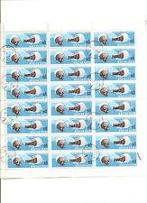 feuille hongrie oblitere feuille complet thematique espace 25 timbres