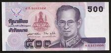 500 Baht King Bhumibol Golden Jubilee Thailand 1996 UNC
