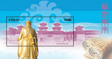 Ghana - Horticulture Expo Stamp- Souvenir Sheet MNH