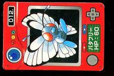 POKEMON JAPANESE BANDAI POCKET MONSTERS POKEDEX N°   12 BUTTERFREE PAPILUSION