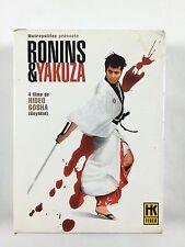 Cofanetto 4 DVD Ronin & e la Yakuza : 4 film Hideo Gosha (Ufficiale)