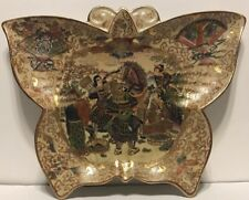 Chinese Hand Painted Gold Embellished Butterfly Plate-Gold Leaf Trim-Beautiful