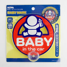 JDM SEIWA W470 BABY IN CAR ON BOARD SUCTION SAFETY SIGN MARK MADE IN JAPAN