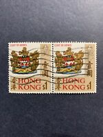 1968 HONG KONG STAMPS,COAT OF ARMS, USED SC#246-#4