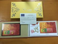 Hong Kong 2017 Gold 樣張 Specimen S/S + FDC BOX China New Year Rooster Stamp Cock