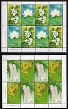 More details for sri lanka mnh 2006 provincial flower sheetlets