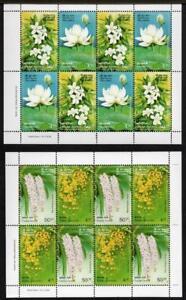 SRI LANKA MNH 2006 Provincial Flower Sheetlets