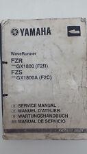Yamaha WAVERUNNER FZR GX1800(F2R) FZS GX1800A(F2C) Factory Service Manual 2009