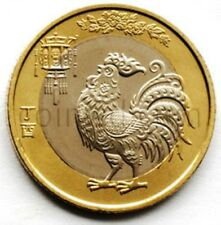 China 10 yuan 2017 Year of the Fire Rooster UNC (#3161)