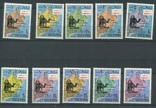 3419. Oman. Camel. Map. Ovrprnt. Space. Apollo 8. MNH.