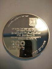 More details for 1980 israel peace treaty 200 lirot   .900 ar br unc