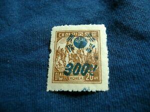 KOREA-(-1949-)-SCOTT # 130-LOT of 1-STAMP MNH -CAT.VALUE $ 85..