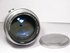 Helios 40 #№005481 1.5/85mm M39 Fast PORTRAIT Lens EXCELLENT