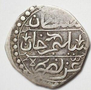 ALGERIE : RARE 1/4 BOUDJOU ARGENT 1213 (1798)