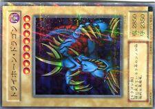 Ω Yugioh Card New Ω Super Rare Parallel P3-04 Tri Horned Dragon -