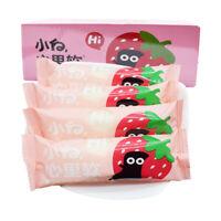 420g Xiaobai Xinliruan Strawberry Yogurt Breads 小白心里软草莓乳酸菌小口袋面包 中国特产