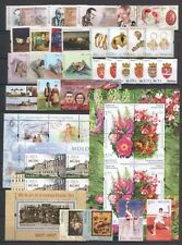 Moldova 2017 Complete year set MNH Lot