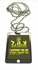 IDF Army Dog tag support the idf chain necklace israel military metal jewel