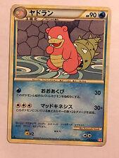 Pokemon Card / Carte FLAGADOSS Rare 018/070 1 EDITION