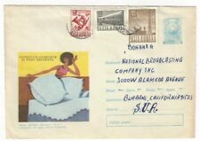 Cluj Romania Uprated Illustrated Airmail Stationery Entire to Burbank CA
