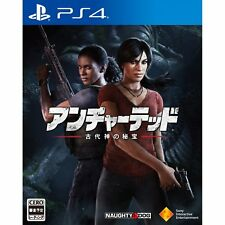 Uncharted The Lost Legacy  SONY PS4 PLAYSTATION 4 JAPANESE VERSION