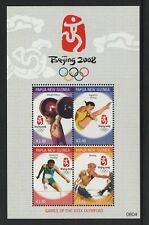 PAPUA NEW GUINEA  2008 BEIJING OLYMPICS Mini Sheet MNH $2.95
