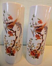 "Stunning Kaiser of West Germany ""Olivia"" Design Pair of Vases"