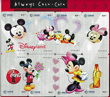 2008 Disneyland & Coca Cola 8 Piece Phone Card Puzzle Set - Mint - Rare