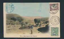 """ETHIOPIA 1905, mixed franking """"Harar""""/Somalicoast!! Ex Sundberg!!"""