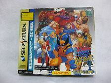 X-MEN VS Street Fighter 4MB RAM Expansion Sega Saturn SS Japan Import