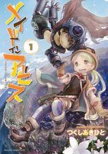 Tomes et compilations de mangas et bandes dessinées asiatiques en japonais