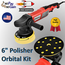 6 Inch Electric Dual Action Polisher Buffer Machine Kit With Pad For Car & Home