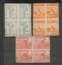 Burma STAMP 1944 ISSUED JAPAN OCCUPATION  SGJ 85-87C BLOCK OF 4 MNH