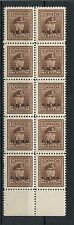 O2 War Issue O.H.M.S. overprint F+VF MNH block of 10 Cat $170 Canada mint